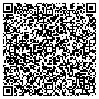 QR-код с контактной информацией организации УМС-1 ОАО СЕМАГРОСТРОЙ