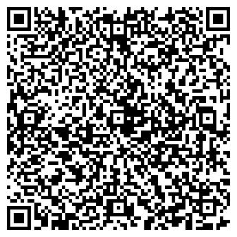 QR-код с контактной информацией организации ООО Артемика