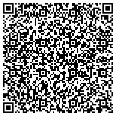 QR-код с контактной информацией организации Entec (Энтек) Казахстан, ТОО