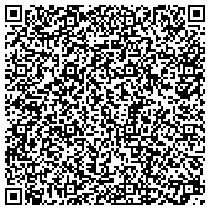 QR-код с контактной информацией организации Ala Carte Kazakhstan (Ала карт Казахстан), ТОО