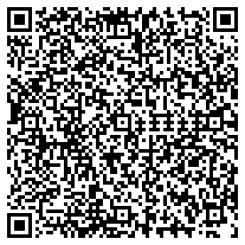 QR-код с контактной информацией организации ИНТЕРАКВА