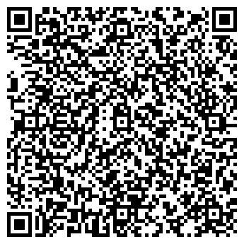 QR-код с контактной информацией организации АДЗ, ТОО