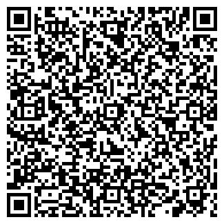 QR-код с контактной информацией организации Агаш, ТОО