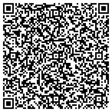 QR-код с контактной информацией организации TERRA-STROY COMPANY (ТЕРРА-СТРОЙ КОМПАНИ)