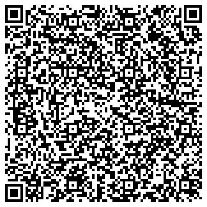 QR-код с контактной информацией организации Asia trading company (Азия трейдинг компани), ТОО