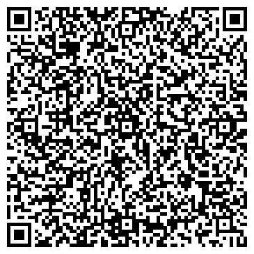 QR-код с контактной информацией организации Дом Древесины, ТОО
