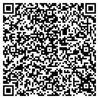 QR-код с контактной информацией организации ГИВ, ИП