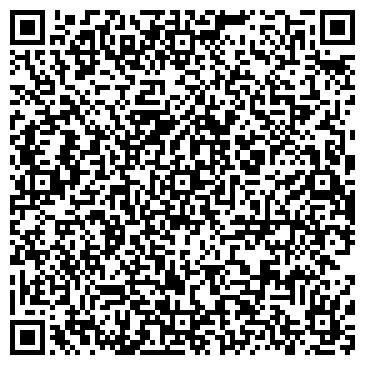 QR-код с контактной информацией организации АСС Сервис, ИП