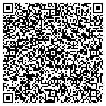 QR-код с контактной информацией организации ООО «Модуль Тех»