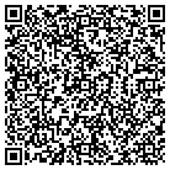 QR-код с контактной информацией организации Вишневый