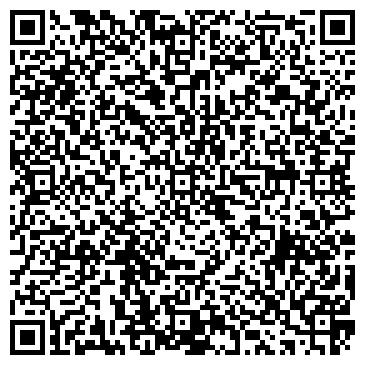 QR-код с контактной информацией организации APS KazIntegrator (АПС КазИнтегратор), ТОО