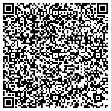 QR-код с контактной информацией организации Арриан инжиниринг, ТОО