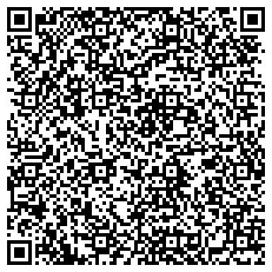 QR-код с контактной информацией организации Словенский Дом в Казахстане, ТОО