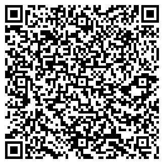 QR-код с контактной информацией организации Любимый город,ИП