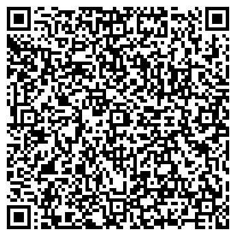 QR-код с контактной информацией организации Кузня Декор, ИП