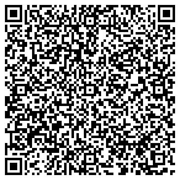 QR-код с контактной информацией организации Эко-спецстрой ЛТД, ТОО