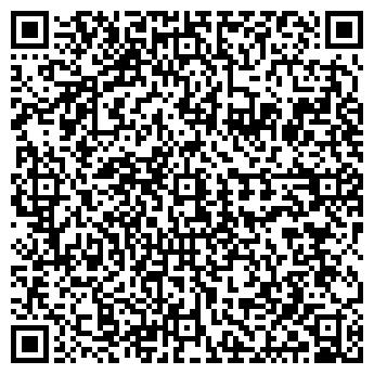 QR-код с контактной информацией организации Тумар Дизайн, ТОО