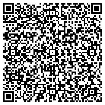 QR-код с контактной информацией организации Rost (Рост), ПК ТОО