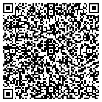 QR-код с контактной информацией организации Сагадинов Р. А., ИП