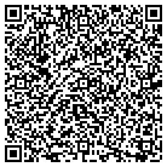 QR-код с контактной информацией организации Металл-Трейд, ТОО