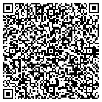 QR-код с контактной информацией организации Венло (Venlo), ТОО