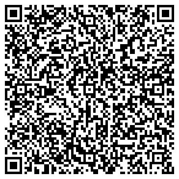 QR-код с контактной информацией организации Алматинская монтажная фирма № 2, ТОО
