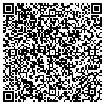 QR-код с контактной информацией организации Эксим Транс Строй, ТОО