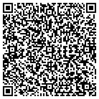 QR-код с контактной информацией организации Идеал LTD, ТОО