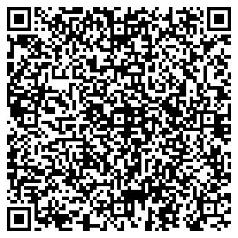 QR-код с контактной информацией организации Эль-Дос, АО