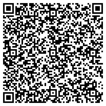 QR-код с контактной информацией организации Сигма-т, ТОО