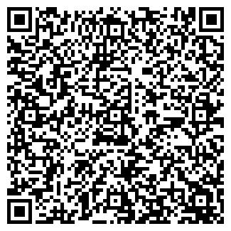 QR-код с контактной информацией организации ОЛТИ