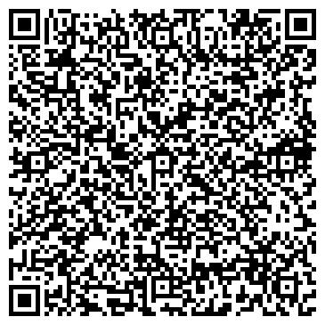 QR-код с контактной информацией организации Алты кулаш, ТОО