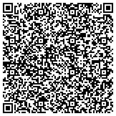 QR-код с контактной информацией организации Дорстройматериалы, АО