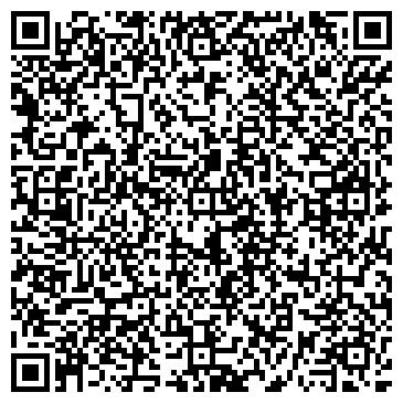 QR-код с контактной информацией организации Виртекс, ТОО