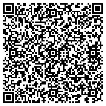 QR-код с контактной информацией организации АЮ-77, Компания