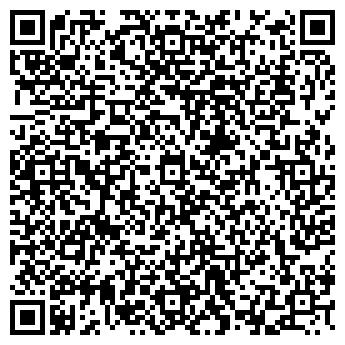 QR-код с контактной информацией организации Ормис-Астана, ТОО