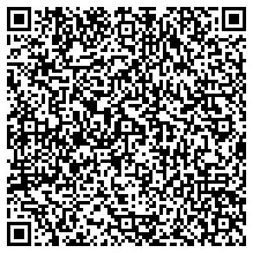 QR-код с контактной информацией организации Натаров, ИП