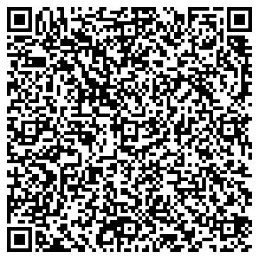 QR-код с контактной информацией организации KazBeef Ltd (КазБиф), ТОО