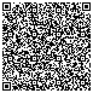 QR-код с контактной информацией организации Telli Kazakhstan (Телли Казахстан), ТОО