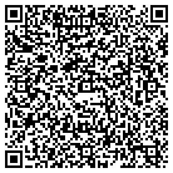 QR-код с контактной информацией организации Авто Кофейня, ИП