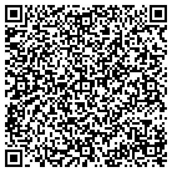 QR-код с контактной информацией организации Олененок, ТОО