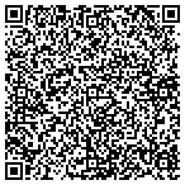 QR-код с контактной информацией организации Арх Дизайн, ТОО