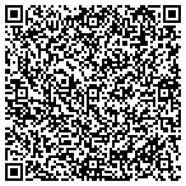 QR-код с контактной информацией организации Ангар-Азия, ТОО