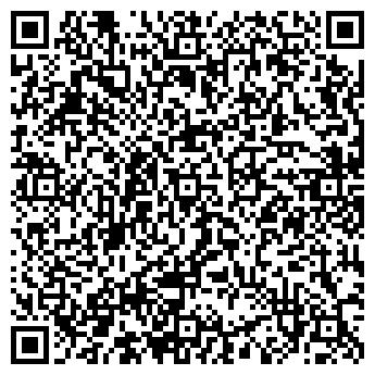 QR-код с контактной информацией организации Ахиллес, ИП