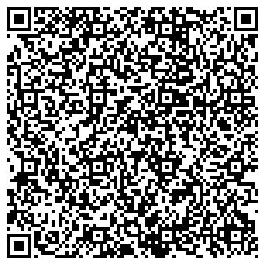 QR-код с контактной информацией организации Жан-Сая Конак yйі, Golden Hills (Голден Хиллс), ТОО
