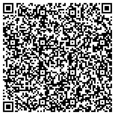 QR-код с контактной информацией организации China Town (Чайна Таун) Рекламное Агентство, ТОО