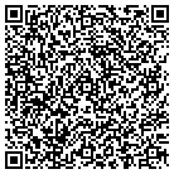 QR-код с контактной информацией организации Ансар 111, ТОО