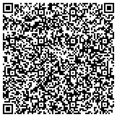 QR-код с контактной информацией организации Гостиница Орда КИДС Плюс, ТОО