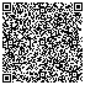 QR-код с контактной информацией организации Дискавери, ТОО