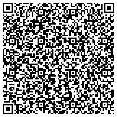 QR-код с контактной информацией организации Строй-Сәт, ТОО